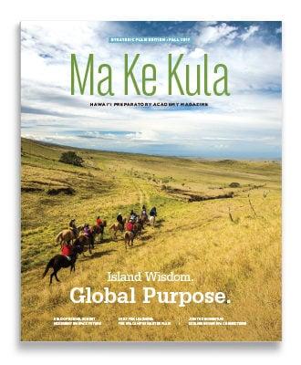 Fall 2017 Ma Ke Kula magazine