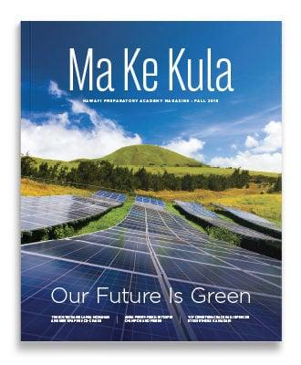 Fall 2018 Ma Ke Kula magazine
