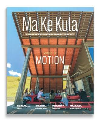 Spring 2018 Ma Ke Kula magazine