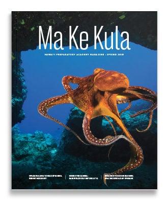 Spring 2019 Ma Ke Kula magazine