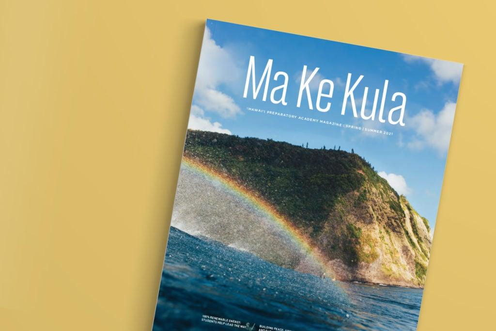 S21 Ma Ke Kul magazine