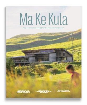 Fall/Winter 2021 Ma Ke Kula magazine